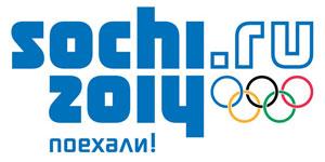Блог: «Рельеф-Центр»: Олимпиада в прямом эфире! Стартовал блог акции «В SOCHI с «Рельеф-Центр»