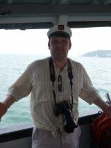 4 дня в Таиланде с GrossHaus