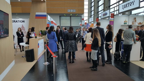 Выставка Spielwarenmesse 2018