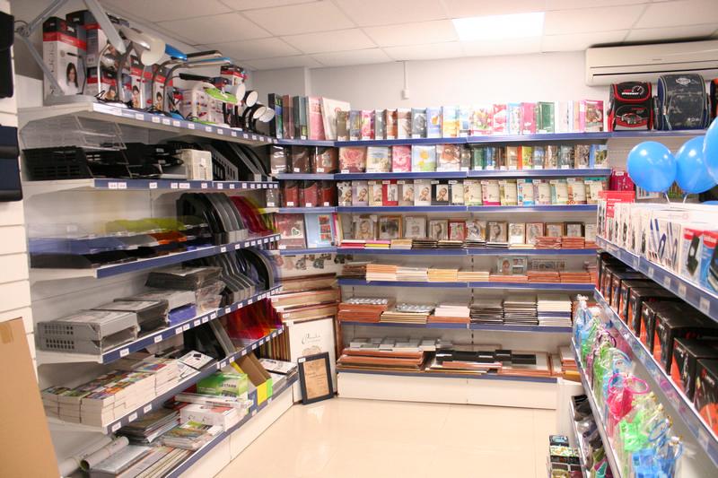 Магазин Акварель Тюмень Официальный Сайт Каталог