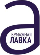 Логотип Лавки