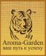 Арома-Гарден-Мск