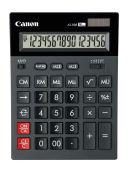 Продажи калькуляторов CANON в мае 2016 года удивили...