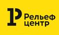 III конференция Рельеф-Центра (Новосибирск)