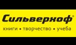 Ребрендинг розничной сети «Сильверхоф»!