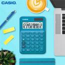 Новый калькулятор MS-20UC-BU.