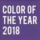 Violet – цвет 2018 года