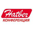 Конференция Hatber на выставке «СКРЕПКА ЭКСПО - 2018».