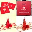 ″БЮРО-777″ - подарочные объёмные 3D-открытки Москва и Россия!