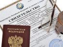 Изменится порядок госрегистрации юрлиц и ИП