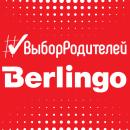 Родители выбирают ранцы серии Expert от Berlingo
