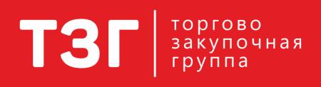 Торгово-закупочная группа (ТЗГ)