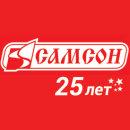 """Встречайте новый каталог собственных торговых марок группы компаний """"Самсон""""!"""
