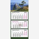 Внезапно...календари