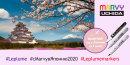 Выиграйте тур в Японию на 5 дней от японских маркеров Le Plume Marvy Uchida