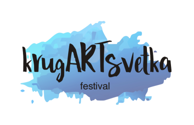 АРТ-фестиваль «krugARTsvetka»