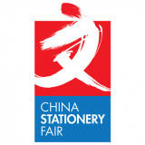 Китайская ярмарка канцелярских товаров (CSF)