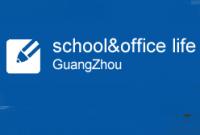 Международная выставка канцелярских и канцелярских товаров в Гуанчжоу