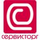 Сервисторг – эксклюзивный дистрибьютор Cello в России.
