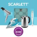 Акция на ТМ Scarlett: получи 30 000 баллов ДЖЭМ в Рельеф-Центре
