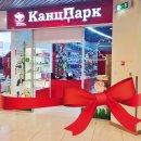 «КанцПарк» пришел в Волгоград!