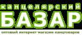 Канцелярский Базар Кинешма