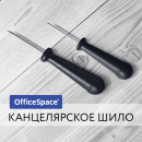 Новинка от OfficeSpace – канцелярское шило