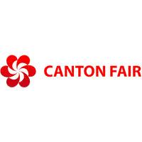 Canton Fair (Spring) 2020 - международная выставка китайских импортно-экспортных товаров в Гуанчжоу (Кантонская ярмарка)