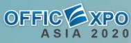 Office Expo Asia 2020 - выставка офисных и канцелярских товаров