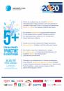 5 причин быть 20 марта на конференции ″Канцелярский сезон 2020″