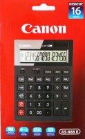 Калькуляторы CANON от эксклюзивного дистрибьютора в России- ЮНИТ КЛАБ.