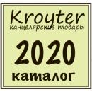 Представляем новый каталог Kroyter 2020!