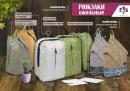 NEW! Коллекция рюкзаков из синтетической бумаги от ″Феникс+″