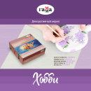 Новый декоративный акрил торговой марки «Гамма» - серия «Хобби»