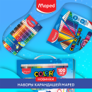 Яркие новинки для творчества торговой марки Maped