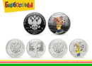 Центробанк России выпустил монеты с персонажем сериала «Барбоскины»