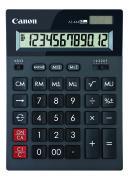 Простейший способ проверить калькулятор.