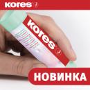 Новый цветной клей-карандаш Kores