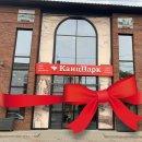 Первый «КанцПарк» в Абхазии! Открытие в г. Сухуме!
