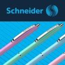 Schneider: не только разработано, но сделано в Германии. Новинки 2020 уже на складе!