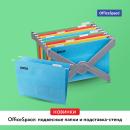 Новинки OfficeSpace: подвесные папки и подставка-стенд