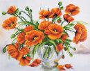 Кристальная мозаика ТМ «Фрея» серии «Цветы»