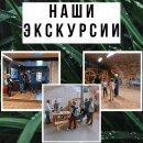 3D - тур по музею бумаги ″БУЗЕОН″