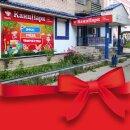В рамках проекта «КанцПарк» открылись ещё 4 магазина!