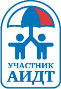 Компания ООО ″ПЗБМ″ принята в АИДТ