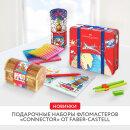 Новые наборы фломастеров Connector от Faber-Castell