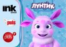 «Лунтик и его друзья» появится в эфире трех польских каналов