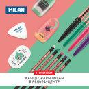 Испанский бренд Milan в «Рельеф-Центре»