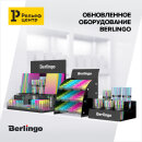Торговое оборудование от Berlingo: готовые решения для вашего магазина!