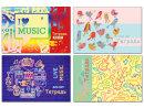 Тетрадь BG для нот ″Красочная музыка″: абсолютный простор для творчества